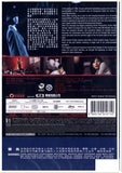 Another 替生靈 アナザー (2012) (DVD) (English Subtitled) (Hong Kong Version) - Neo Film Shop - 2