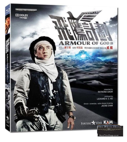 Armour of God II 飛鷹計劃 2 (1991) (Blu Ray) (English Subtitled) (Hong Kong Version) - Neo Film Shop
