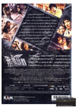 Armour of God II 飛鷹計劃 2 (1991) (DVD) (English Subtitled) (Hong Kong Version) - Neo Film Shop