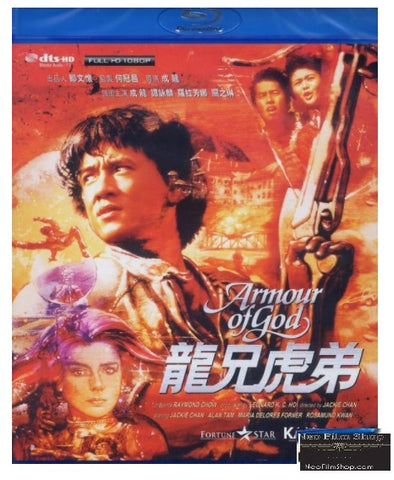 Armour of God 龍兄虎弟 (1987) (Blu Ray) (English Subtitled) (Hong Kong Version) - Neo Film Shop