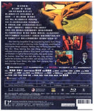 Are You Here 碟仙碟仙 (2015) (Blu Ray) (English Subtitled) (Hong Kong Version) - Neo Film Shop - 2
