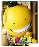 Assassination Classroom 映画 暗殺教室 (2014) (Blu Ray) (English Subtitled) (Hong Kong Version) - Neo Film Shop