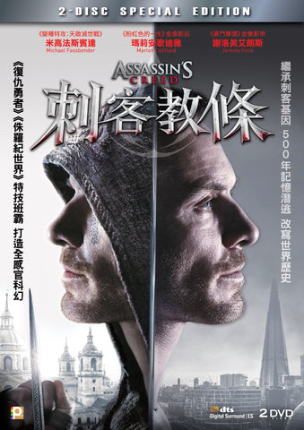 Assassin's Creed 刺客教條 (2016) (DVD) (2-Disc Special Edition) (English Subtitled) (Hong Kong Version)