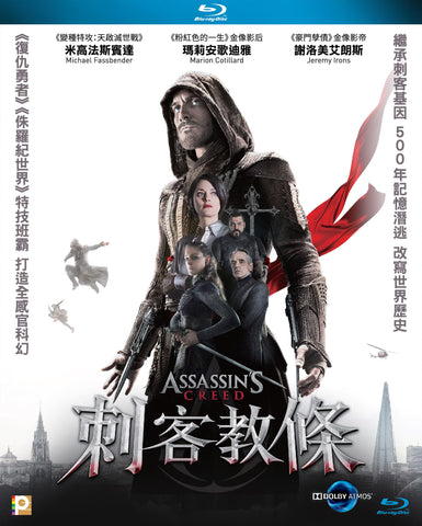 Assassin's Creed 刺客教條 (2016) (Blu Ray) (2D) (English Subtitled) (Hong Kong Version)
