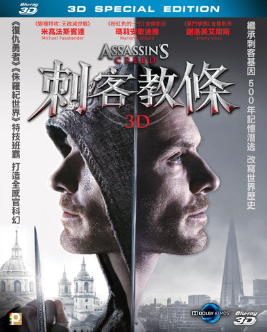 Assassin's Creed 刺客教條 (2016) (Blu Ray) (3D Special Edition) (English Subtitled) (Hong Kong Version)
