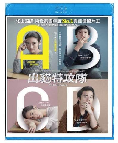 Bad Genius 出貓特攻隊 (2017) (Blu Ray) (English Subtitled) (Hong Kong Version) - Neo Film Shop