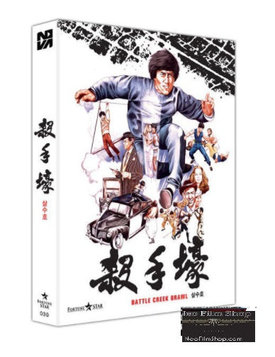 Battle Creek Brawl 殺手壕 (1980) (Blu Ray) (Full Slip Edition) (English Subtitled) (Korea Version) - Neo Film Shop