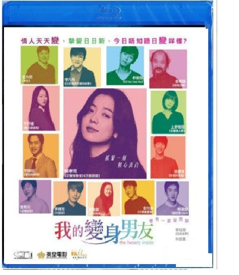 The Beauty Inside 뷰티 인사이드 (2015) (BLU RAY) (English Subtitled) (Hong Kong Version) - Neo Film Shop - 1