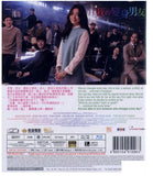 The Beauty Inside 뷰티 인사이드 (2015) (BLU RAY) (English Subtitled) (Hong Kong Version) - Neo Film Shop - 2