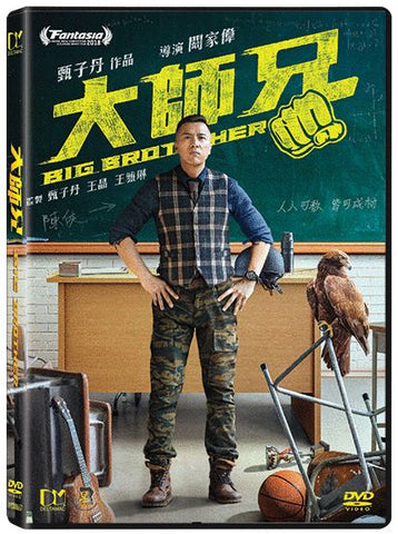 Big Brother 大師兄 (2018) (DVD) (English Subtitled) (Hong Kong Version) - Neo Film Shop