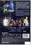 Big Fortune Hotel 吉祥酒店 (2015) (DVD) (English Subtitled) (Hong Kong Version) - Neo Film Shop