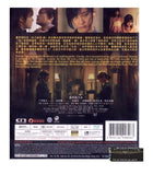 Bilocation 雙生靈 (2013) (Blu Ray) (English Subtitled) (Hong Kong Version) - Neo Film Shop