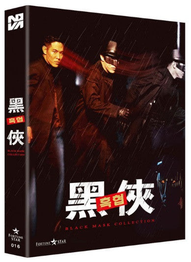 Black Mask + Black Mask 2 黑俠 I+II (Blu Ray) (2 Discs) (Limited Edition) (English Subtitled) (Korea Version) - Neo Film Shop