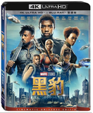 Black Panther (2018) (4K Ultra HD + Blu Ray) (Steelbook) (English Subtitled) (Taiwan Version) - Neo Film Shop
