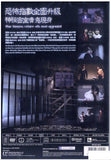 Blue Demon Ver. 2.0 青鬼 Ao Oni (2015) (DVD) (English Subtitled) (Hong Kong Version) - Neo Film Shop - 2