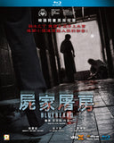 Bluebeard 屍家屠房 (2017) (Blu Ray) (English Subtitled) (Hong Kong Version) - Neo Film Shop