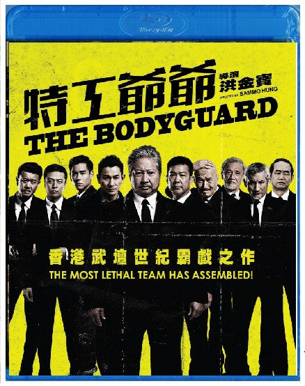 The Bodyguard 特工爺爺 (2016) (Blu Ray) (English Subtitled) (Hong Kong Version) - Neo Film Shop
