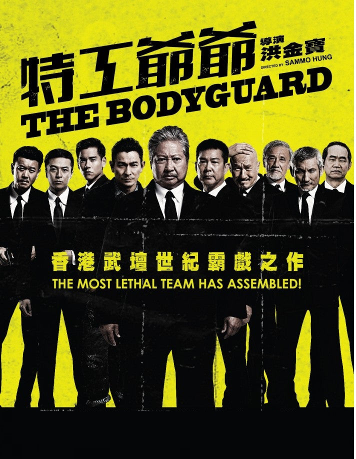 The Bodyguard 特工爺爺 (2016) (DVD) (English Subtitled) (Hong Kong Version) - Neo Film Shop