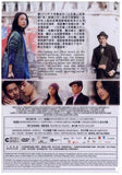 Book of Love 北京遇上西雅圖之不二情書 Finding Mr. Right 2 (2016) (DVD) (English Subtitled) (Hong Kong Version) - Neo Film Shop - 2