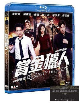 Bounty Hunters 賞金獵人 (2016) (Blu Ray) (English Subtitled) (Hong Kong Version)