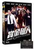 Bounty Hunters 賞金獵人 (2016) (DVD) (English Subtitled) (Hong Kong Version)