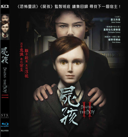 Brahms: The Boy II 屍孩2 (2020) (Blu Ray) (English Subtitled) (Hong Kong Version)