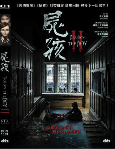Brahms: The Boy II 屍孩2 (2020) (DVD) (English Subtitled) (Hong Kong Version)