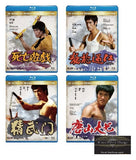 Bruce Lee Legendary 4K Ultra-HD Remastered Collection 李小龍Blu-ray珍藏系列 (Blu Ray) (Box set) (English Subtitled) (Remastered Edition) (Hong Kong Version) - Neo Film Shop