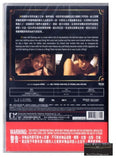 Buddy's Mom 情陷伯友床 (2015) (DVD) (English Subtitled) (Hong Kong Version) - Neo Film Shop