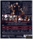 Call of Heroes 危城 (2016) (Blu Ray) (2D+3D) (English Subtitled) (Hong Kong Version) - Neo Film Shop