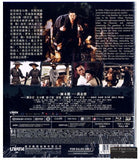 Call of Heroes 危城 (2016) (Blu Ray) (3D) (English Subtitled) (Hong Kong Version) - Neo Film Shop