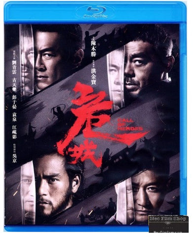 Call of Heroes 危城 (2016) (Blu Ray) (English Subtitled) (Hong Kong Version)
