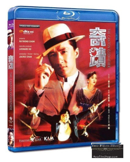The Canton Godfather 奇蹟 (1989) (Blu Ray) (English Subtitled) (Hong Kong Version) - Neo Film Shop