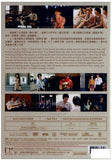 C'est Si Bon 쎄시봉 (2015) (DVD) (English Subtitled) (Hong Kong Version) - Neo Film Shop - 2
