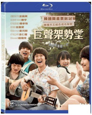 C'est Si Bon 쎄시봉 (2015) (Blu Ray) (English Subtitled) (Hong Kong Version) - Neo Film Shop