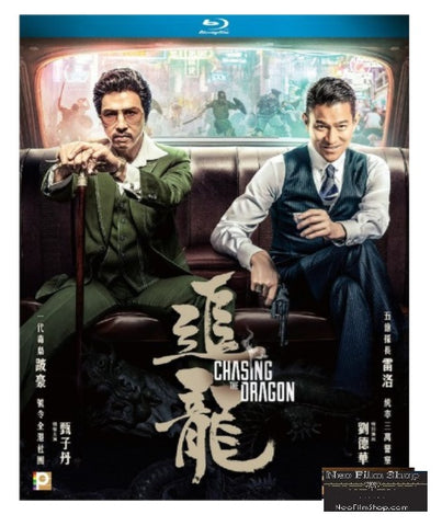 Chasing the Dragon 追龍 (2017) (Blu Ray) (English Subtitled) (Hong Kong Version) - Neo Film Shop