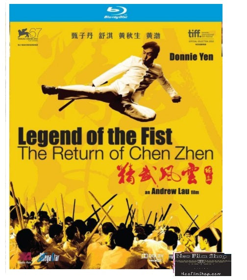 Legend Of The Fist - The Return Of Chen Zhen (2010) (Blu Ray) (English Subtitled) (Hong Kong Version)