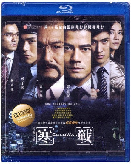 Cold War 寒戰 (2012) (Blu Ray) (English Subtitled) (Hong Kong Version) - Neo Film Shop