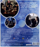 Collective Invention 돌연변이 魚男突變 (2015) (Blu Ray) (English Subtitled) (Hong Kong Version) - Neo Film Shop - 2