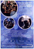 Collective Invention 돌연변이 魚男突變 (2015) (DVD) (English Subtitled) (Hong Kong Version) - Neo Film Shop - 2