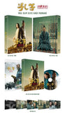 Confucius 孔子之決戰春秋 (2010) (Blu Ray) (English Subtitled) (Director's Cut) (Full Slip Limited Edition) (Korea Version)