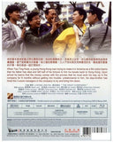 The Crazy Companies 最佳損友(1988) (Blu Ray) (English Subtitled) (Remastered Edition) (Hong Kong Version) - Neo Film Shop - 2