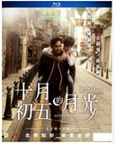 Return of The Cuckoo 十月初五的月光 (2015) (BLU RAY) (English Subtitled) (Hong Kong Version) - Neo Film Shop - 1