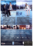 Day of Redemption 早見,晚愛 (2013) (DVD) (English Subtitled) (Hong Kong Version)