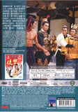 The Deadly Duo 雙俠 (1971) (DVD) (English Subtitled) (Hong Kong Version)