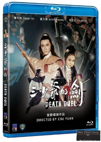 Death Duel 三少爺的劍 (1977) (Blu Ray) (English Subtitled) (Remastered Edition) (Hong Kong Version) - Neo Film Shop
