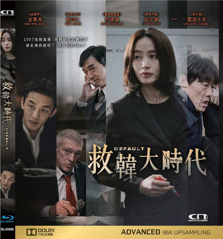 Default 救韓大時代 (2018) (Blu Ray) (English Subtitled) (Hong Kong Version) - Neo Film Shop
