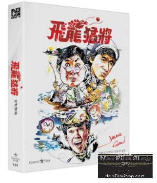 Dragons Forever 飛龍猛將 (1988) (Blu Ray) (English Subtitled) (Full Slip Limited Edition) (Korea Version) - Neo Film Shop