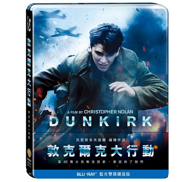 Dunkirk (2017) (Blu Ray) (2D + Bonus) (Steelbook) (English Subtitled) (Taiwan Version) - Neo Film Shop