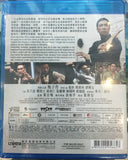 Ip Man 3  葉問 3 (2015) (Blu Ray) (English Subtitled) (Hong Kong Version) - Neo Film Shop - 2